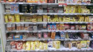 Carrefour Regal mit glutenfreien Produkten
